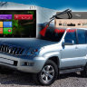 Toyota LC Prado120 ШГУ RedPower 31182 IPS